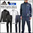 メンズ スポーツカジュアルミックス アディダス adidas 24/7 デニムウォームアップ ジャケット&テーパードパンツ 上下セット