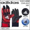 野球 バッティング手袋 一般用 アディダス adidas 5Tバッティンググローブ メッシュ 両手用