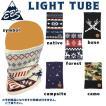 スノーボード フェイスマスク eb's エビス LIGHT TUBE ライトチューブ