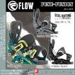スノーボード バインディング BIN 17-18 FLOW【フロー】FUSE-FUSION MEN'S