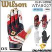 野球 バッティング手袋 一般用 ジュニア用 DeMARINI ディマリニ 両手用