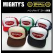 MIGHTY'S マイティーズ メッシュキャップ 2トーン刺繍