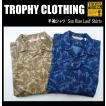 TROPHY CLOTHING トロフィークロージング 半袖シャツ Sun Rise Leaf Shirts