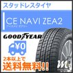 【2016年製】スタッドレスタイヤ グッドイヤー ICE NA...