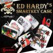 エドハーディ ED HARDY'S  スマートキーケース エドハーディー キーカバー 汎用 ブランド メンズ レディース プレゼント  お返し おしゃれ