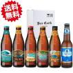 ハワイビール6本飲み比べセット/お中元 暑中見舞い 誕生日 内祝 各種熨斗・ギフトシール対応 家飲みにも