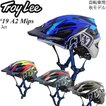 Troy Lee ヘルメット 自転車用 A2 Mips 2019年 最新モデル Jet
