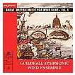 ジョン・ゲイ組曲:イギリス吹奏楽作品集 第4集 | ギルドホール・シンフォニック・ウインド・アンサンブル  ( 吹奏楽 | CD )