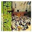 取寄 | ニュー・ウインド・レパートリー 1998 | 大阪市音楽団  ( 吹奏楽 | CD )