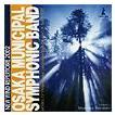 取寄 | ニュー・ウインド・レパートリー 2002 | 大阪市音楽団  ( 吹奏楽 | CD )