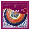 マスターピース Vol. 3:ウィナンガ・リ | ベルギー・ギィデ交響吹奏楽団  ( 吹奏楽 | CD )