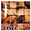 取寄 | ニュー・オリジナル・コレクションVol.2: 祈り〜その時、彼女は何を想ったのか〜ドゥブロフカ劇場(モスクワ)2002.10.26  ( 吹奏楽 | CD )