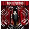 ボーンナ・フィデ・ブラス | トロンボーン:ジョセフ・アレッシ、インペリアル・ブラス  ( CD )