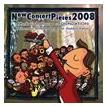 ニュー・コンサート・ピース2008: マーク・キャンプウス「ファンデーション〜いしずえ」 | フィルハーモニック・ウインズ 大阪  ( 吹奏楽 | CD )