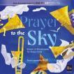 取寄 | ブレーン・アンサンブル・コレクション Vol. 11 金管アンサンブル:空への祈り | ブラスアンサンブル鯉  ( CD )