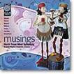 ミュージングス | ノース・テキサス・ウインド・シンフォニー  ( 吹奏楽 | CD )