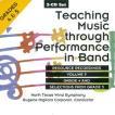 バンドの演奏を通じた音楽指導 Vol. 9:グレード4-5 | ノース・テキサス・ウインド・シンフォニー  (3枚組)  ( 吹奏楽 | CD )