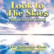 空に向けて:C.L. Barnhouse初級バンド向け新譜参考演奏集2015 | ワシントン・ウインズ  ( 吹奏楽 | CD )
