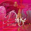 マスターピース Vol. 11:悪魔のダンス | ベルギー・ギィデ交響吹奏楽団、ゲスト・ソロイスト(トランペット):イエルーン・ベルワルツ  ( 吹奏楽 | CD )