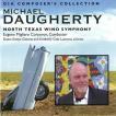 マイケル・ドアティ作品集 | ノース・テキサス・ウインド・シンフォニー 他  (3枚組)  ( 吹奏楽 | CD )