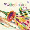 ワコーバンドコレクション2018 | フィルハーモニック・ウインズ 大阪  ( 吹奏楽 | CD )