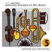 試聴可 | Japanese Sounds in Big Band Vol. 5 コンプリートセット ( ビッグバンド | 楽譜 )