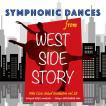 取寄 | 「ウエストサイドストーリー」より シンフォニック・ダンス | 土気シビックウインドオーケストラ、オーボエ:篠原 拓也  ( 吹奏楽 | CD )