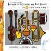 Japanese Sounds in Big Band Vol. 6 〜日本の四季・秋冬編〜   ニュータイド・ジャズ・オーケストラ  ( ビッグバンド   CD )