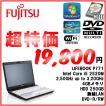 Fujitsu Lifebook FMV-P771 Core-i5-2520M/3.20GHz/4GB/HDD250GB/DVD-R/RW