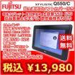 超お買い得 Fujitsu Tablet STYLISTIC Q550/C Intel A...