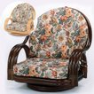 籐の椅子 座椅子 座敷椅子 回転座椅子 背もたれ付 座いす 座イス 肘付座椅子 ラタンチェア 籐座椅子 ロータイプ S-581B (250789)(IE)
