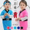 忍者なりきりコスプレ ロンパースセット ベビー 子供用 オリジナル 日本 なりきり コスプレ 衣装 ロンパース 60 70 80 90 女の子 男の子