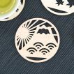 富士山麓ひのき製 オーナメントコースター 富士山と海/ 檜製 木製 透かし彫り おしゃれ 茶托