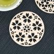 富士山麓ひのき製 オーナメントコースター 桜2/ 花柄 檜製 木製 透かし彫り おしゃれ 茶托