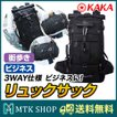 KAKA アウトドア 3WAY バッグ (kaka-2070) / 40L / 多機能 リュックサック 手持ち ショルダーバッグ 旅行 通勤 通学 [送料無料]