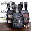 バイカーズウォレットホルダー クロコダイル/黒 茶 ビンテージホワイト