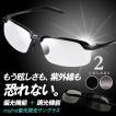 サングラス メンズ 偏光 調光 偏光サングラス UVカット おしゃれ ドライブ スポーツ ゴルフ 紫外線カット 釣り 運転 送料無料