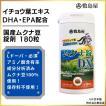 ムクナ豆 サプリメント ムクナ豆錠剤DX 180粒入り 天然自然食 サプリ