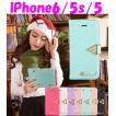 iPhone6/6s/5s/5 手帳型レザーケース ストラップ付 Leiers 送料無料