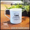 TSBBQ ホーローマグカップ 360ml