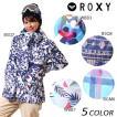 レディース スノーボード ウェア ジャケット ROXY ロキシー ROXY JETTY JK JPN ERJTJ03074 16-17モデル DX I26