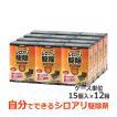 送料無料 まとめ購入 お徳用 シロアリハンター 15個×12箱 設置式 白蟻 白あり駆除剤 ベイト プロ仕様 駆除+予防効果