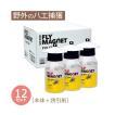 送料無料 フライマグネット(12個入) 誘引剤12個付属 /ハエ捕獲器 ハエ捕り 駆除 お得なまとめ購入