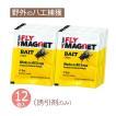 あすつく対応/まとめ購入 ハエ駆除 フライマグネットベイト専用誘引剤 1袋(12個入) ハエ 捕獲用