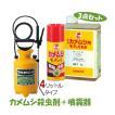 送料無料/カメムシ防除3セット 金鳥 カメムシ用キンチョール乳剤(1L) +カメムシキンチョール(300ml) +噴霧器4リッター(1台)