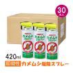 送料無料 まとめ購入 カメムシコロパー (420ml×30本) カメムシ駆除殺虫剤 即効性 スプレー 業務用