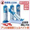 送料無料 まとめ購入4本 アリ駆除ジェル剤 マックスフォース(R)クァンタム (30g×4本) +シリンジ用押し棒付き /業務用アリ駆除剤 ジェル