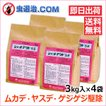 送料無料 あすつく対応/まとめ購入 シャットアウトSE (3kg×4袋) ムカデ ヤスデ駆除 定番 粉剤 殺虫剤