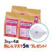 あすつく対応 送料無料/マスク5枚プレゼント シャットアウトSE(3kg×4袋)+ マスクN95 (5枚入) ムカデ ヤスデ 退治 殺虫剤 吸い込み 防止 お得なまとめ購入