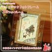 3Dフォトフレーム ピアノ ネコ雑貨 DT3115-01 G-3134BK  ミュージックアミューズ